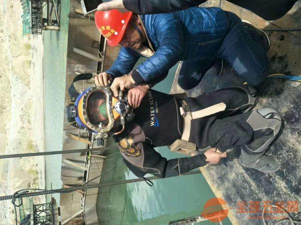 南芬区水泥烟囱刷色环