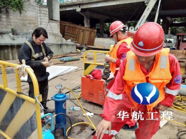 新闻:诏安(潜水员管道作业步骤水下封堵技术)您要的封堵效果