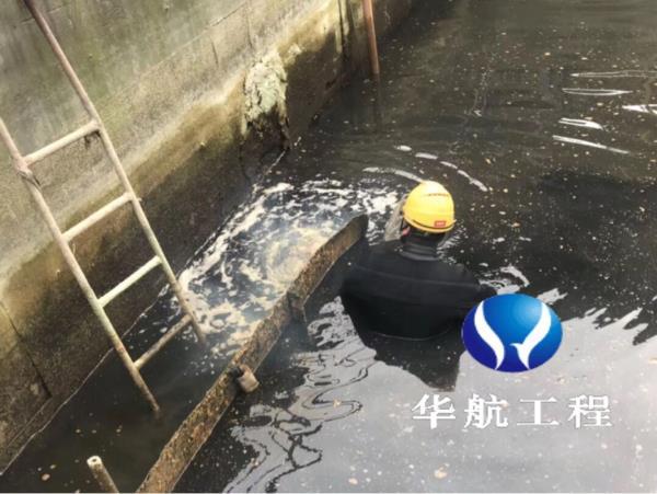 新闻:宣城潜水蛙人在水下堵漏-水下工程封堵方案价格