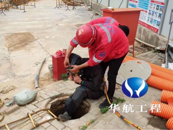 新闻:桓台(潜水员管道作业步骤水下封堵技术)您要的封堵效果