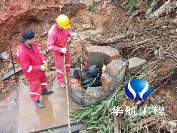 新闻:嵊州排水管封堵公司-专业本市施工队
