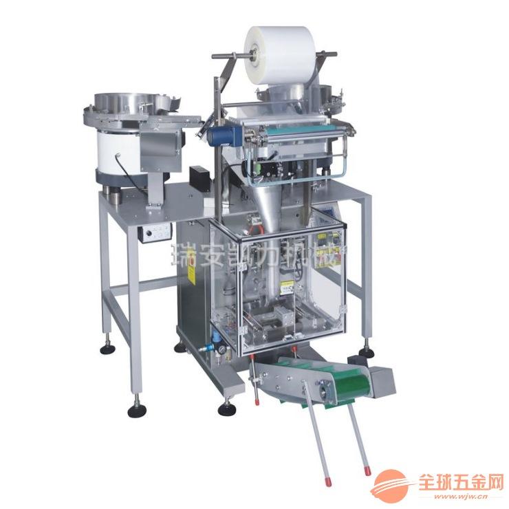 连接杆包装机 自动计数包装全进程