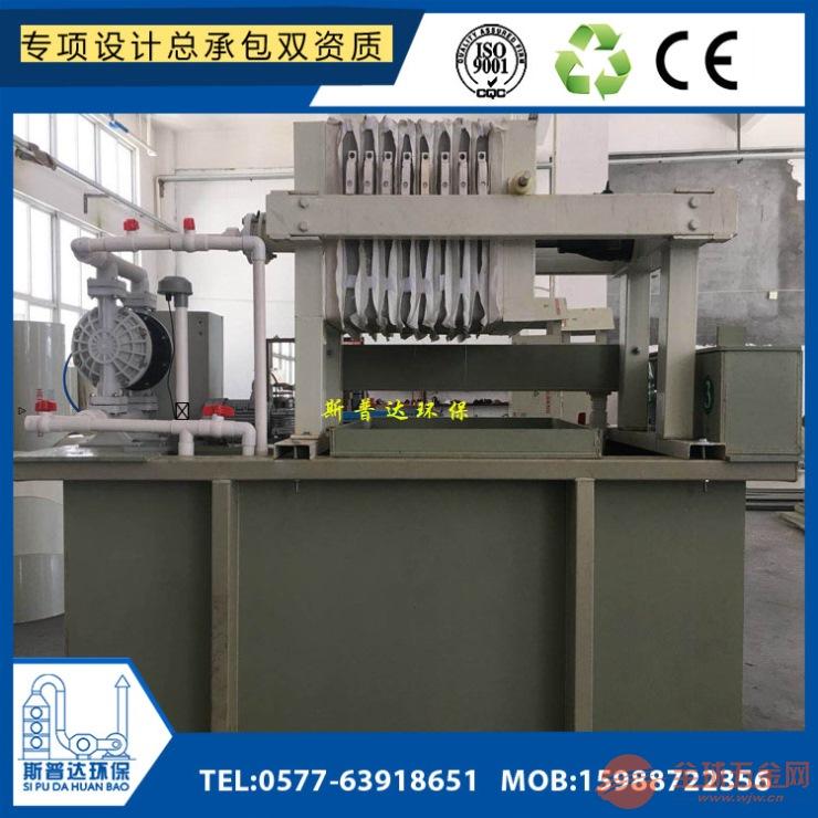 宁波厂家供应印刷油墨废水处理设备炼油淀粉食品污水处理