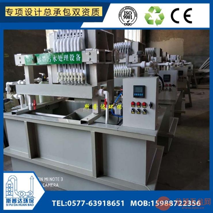 乐清供应浙江地区肉制品加工废水处理设备