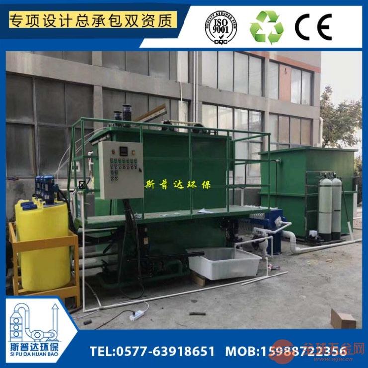 乐清造纸废水处理设备 质量无忧 溶气气浮机
