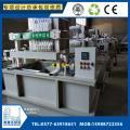 宁波污水处理气浮设备 涂料废水处理设备 平流式溶气气浮机
