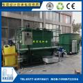 宁波供应高效溶气气浮机 食品废水 养殖污水处理成套设备
