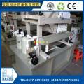 嘉兴小型洗涤污水处理设备 洗衣厂 洗餐具污水处理专用设备