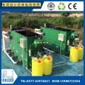 嘉兴花生牛奶污水处理设备 奶制品加工 饮料厂污水处理设备