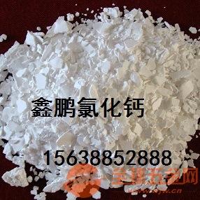 氯化钙--巩义市鑫鹏水处理材料有限公司