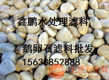 精致石英砂滤料使用标准