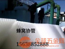 【南京蜂窝斜管填料生产厂家】--有限公司欢迎您