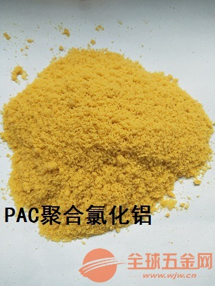 聚合硫酸铁多少钱