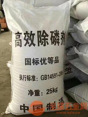 除磷剂--高效除磷剂聚合氯化铝-聚合硫酸铁价格