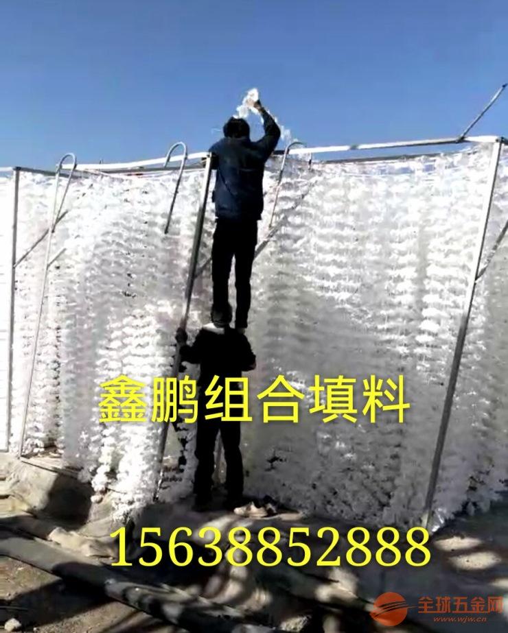 (资讯北京污水处理组合填料价格)--有限公司欢迎您