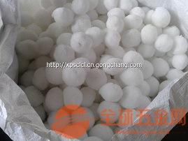 纤维球滤料---纤维球滤料特点用途