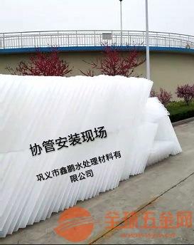 新闻-哈尔滨污水厂蜂窝斜管批发--欢迎选购