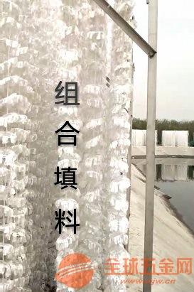 新闻-杭州沉淀池过滤专用蜂窝斜管--欢迎选购