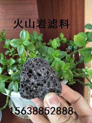 新闻)韶关:生活污水除氟专用活性氧化铝球