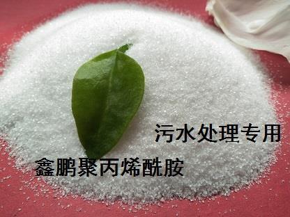 新闻广东)工业废水处理专用聚丙烯酰胺