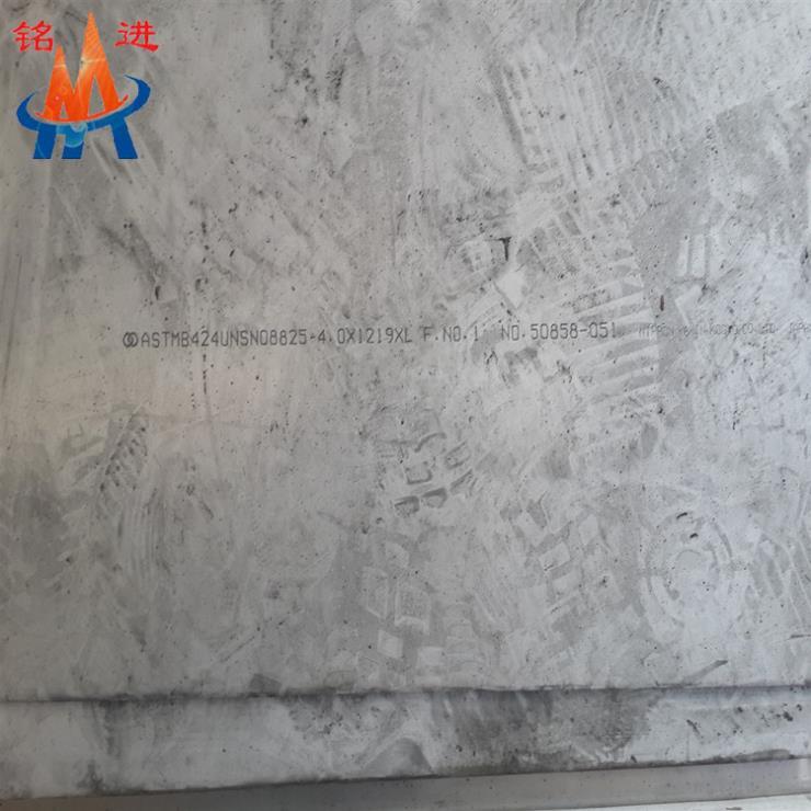 JG1301高温合金钢胚/上海铭进供应JG1301高温合金