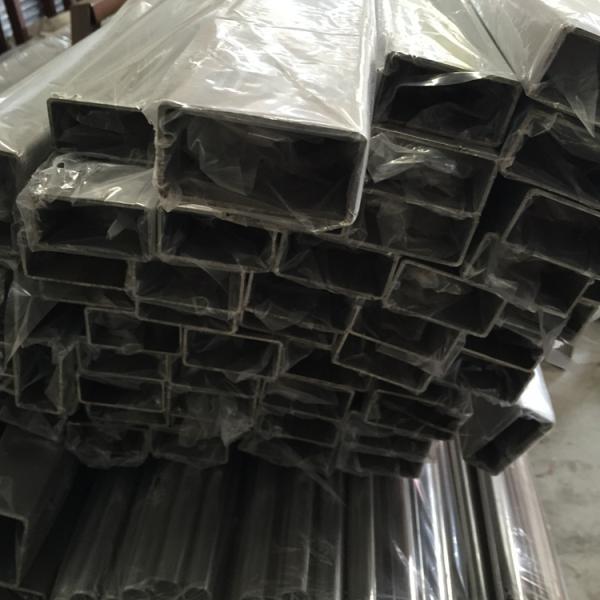 揭東縣304不銹鋼小圓管7*0.5毫米