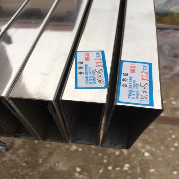 昆山304不锈钢小圆管7*0.5毫米
