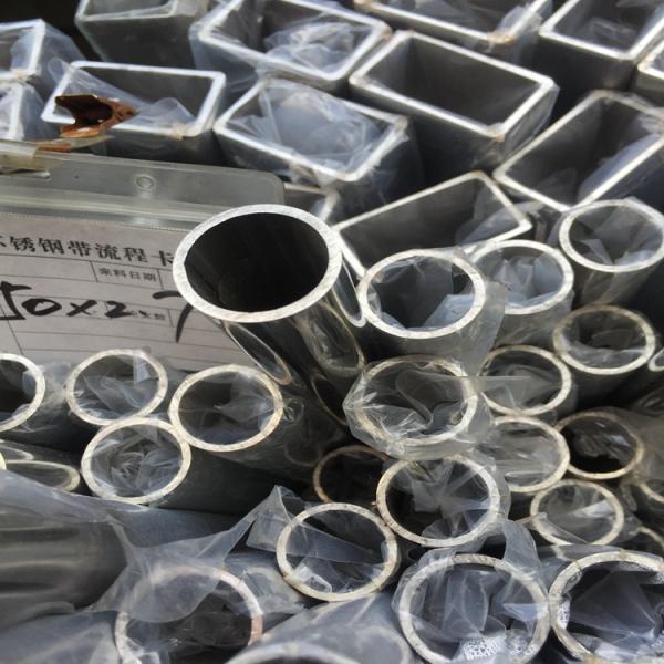 惠來縣304不銹鋼小圓管7*0.5毫米