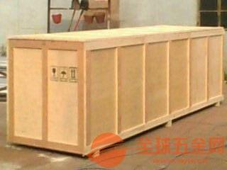 定制物流仓储包装木箱