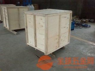 庄行出口木箱定制,物流周转木箱