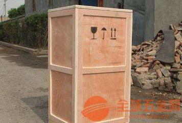 上海木箱批发价格,国内出口木箱包装
