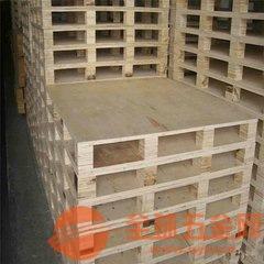 让你放心定制的木箱托盘 包送货上门和打包