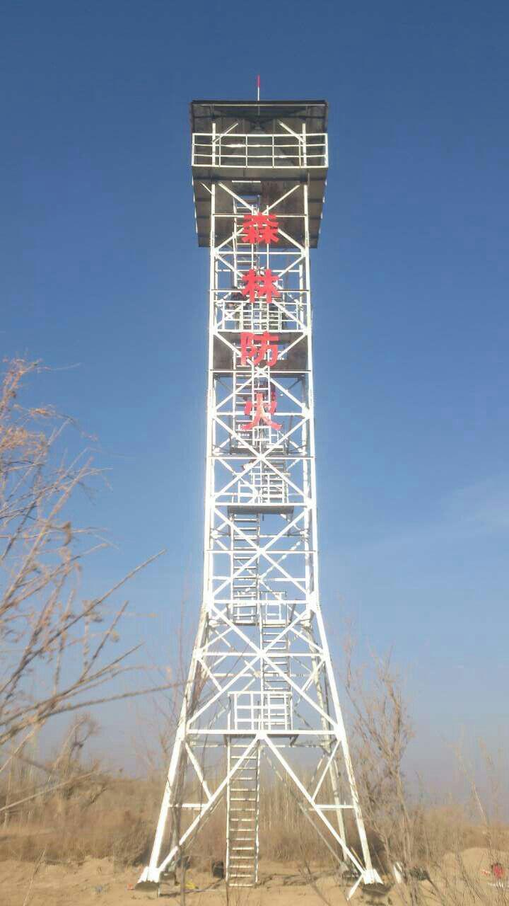 专业供应15米、18米、20米、24米、25米森林防火�t望塔