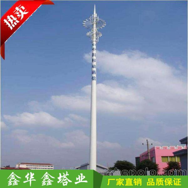 鑫华鑫通信塔5G信号塔独立钢管通信塔厂家直销