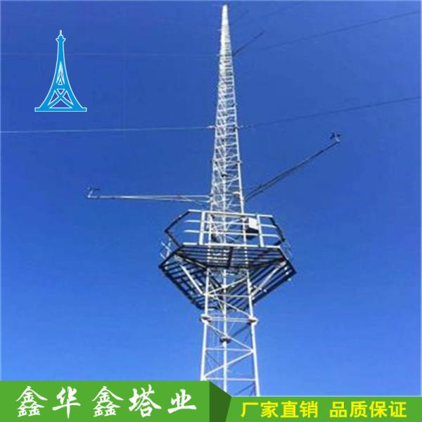 三角测风塔气象测风塔海洋测风塔环境监测塔厂家直销