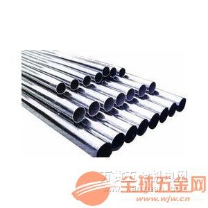 2018广元JDG镀锌钢导管厂家价格