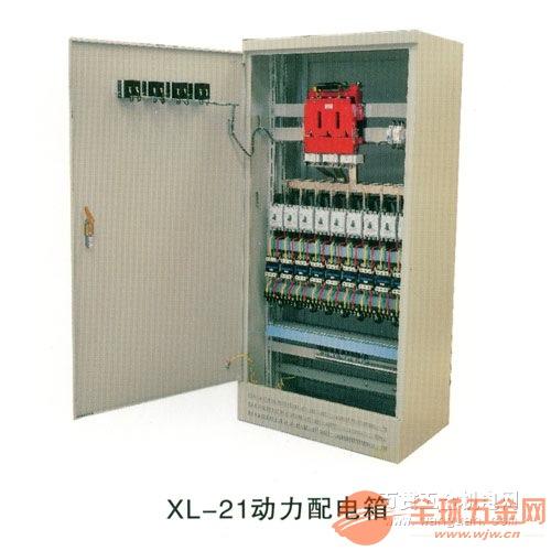 2018资阳电气装置盒安装施工