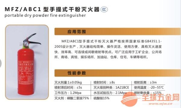 绵阳泡沫灭火器优质厂家 中科消防