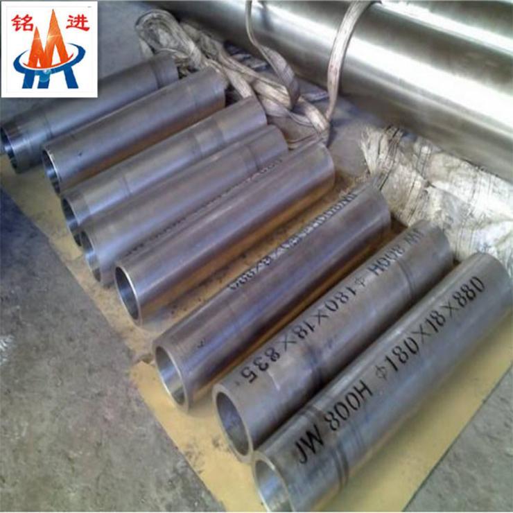 ATGC1對照國內什么型號\ATGC1高溫合金鋼錠