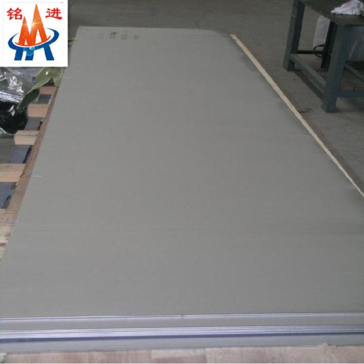 G-X40NiCrSiNb3818高温合金板材安庆大观区G-X40NiCrSiNb3818优质材料供应商