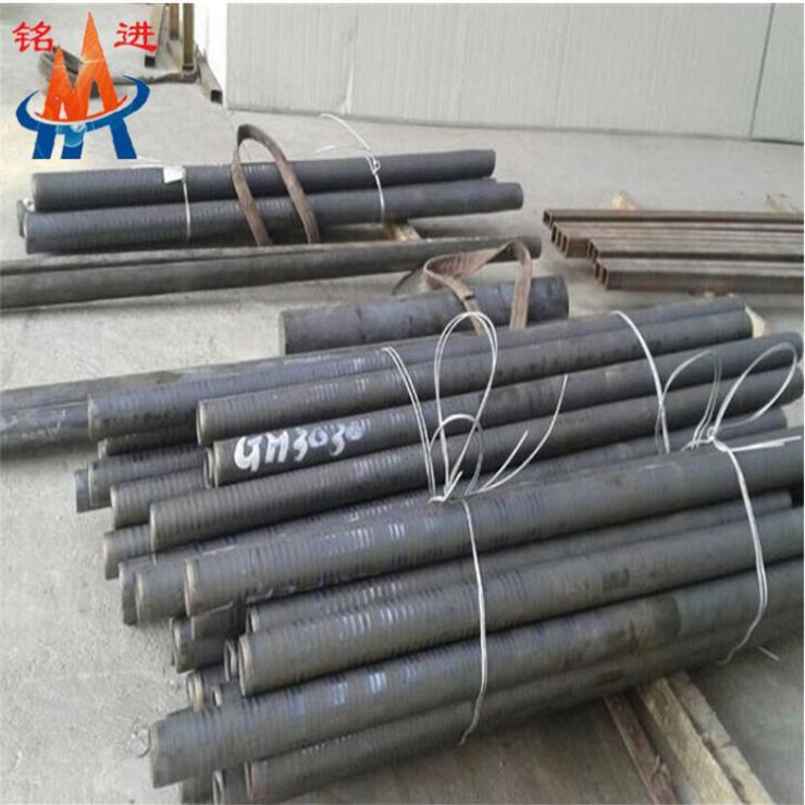 X12NiCrSi3616镍合金钢锭/上海铭进供应X