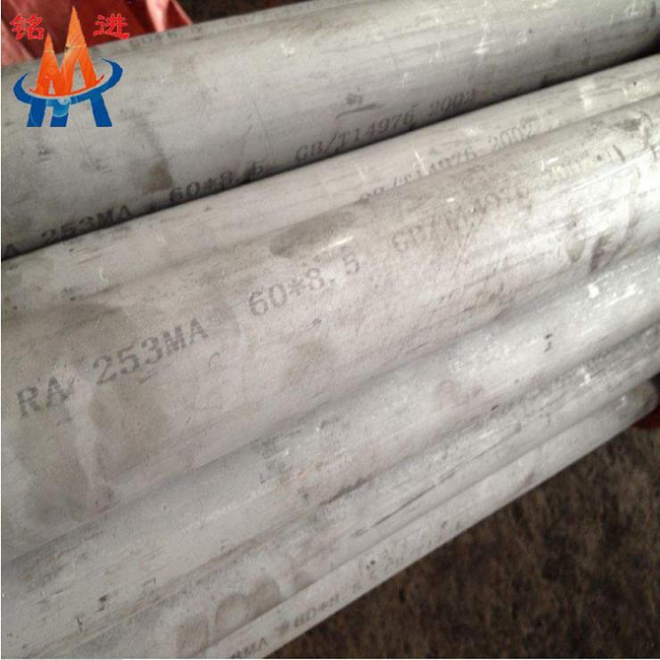 K4002怎么区分/上海铭进K4002高温合金