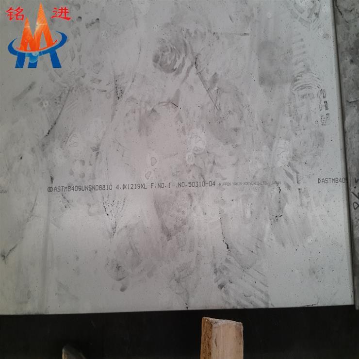 GH3652高溫合金鎳合金GH3652