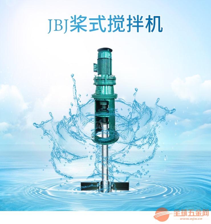 自动格栅机、旋转式格栅机、机械格栅、电动格栅除污机、南京如克销售各类格栅除污机