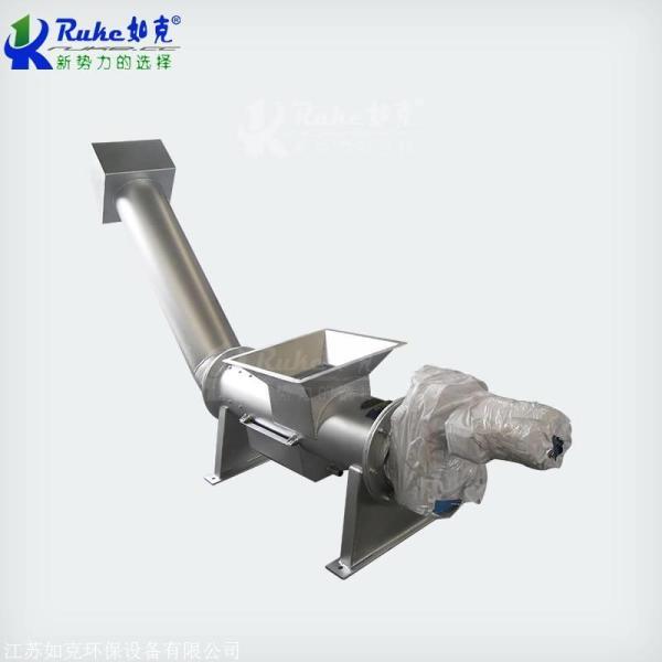 如克厂家供应除污机配套高效压榨机LYZ219/6
