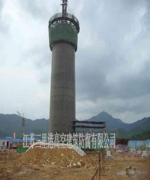 惠来县砖烟囱整体定向拆除