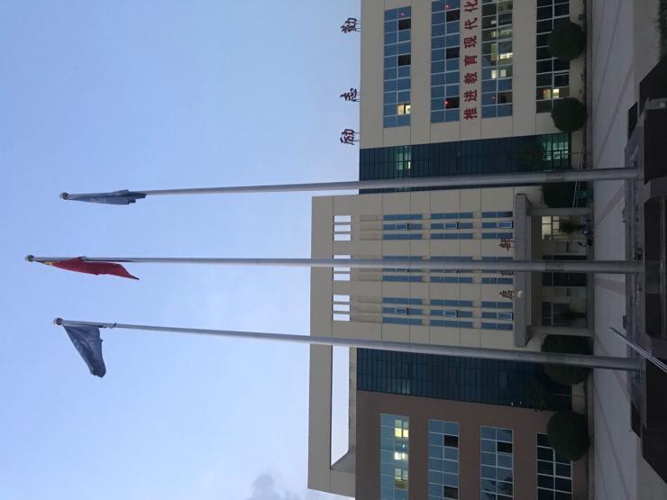 亳州顺风定位铝合金旗杆幼稚园旗杆高度规格型号规范多长适合