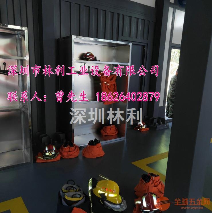 子洲 消防装备架 战斗服放置架 抢险服存放架 生产