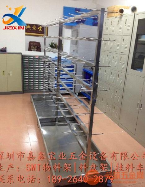 物料架工厂直销,物料架厂家直供,不锈钢物料整理架