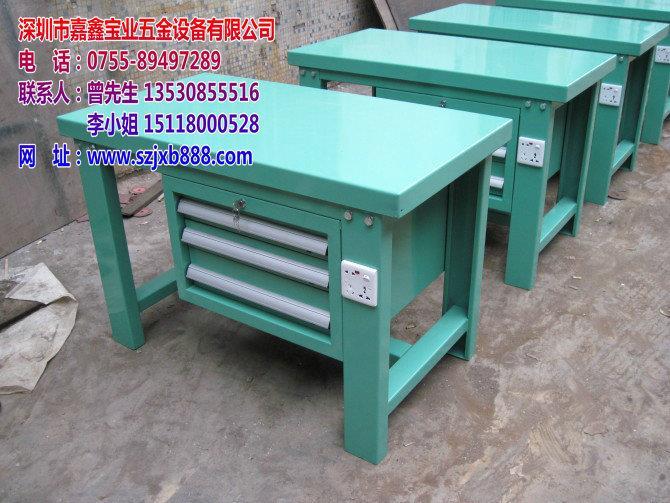 三抽钢板工作台厂家直供,钢板工作台工厂直销